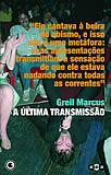 a_ultima_transmissao.jpg