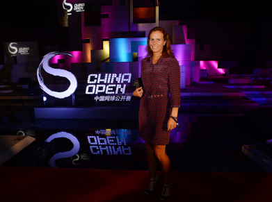 A tenista americana Vervara Leptchenko