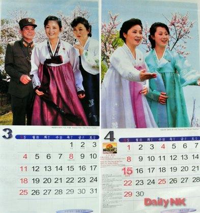 2012-calendar-3