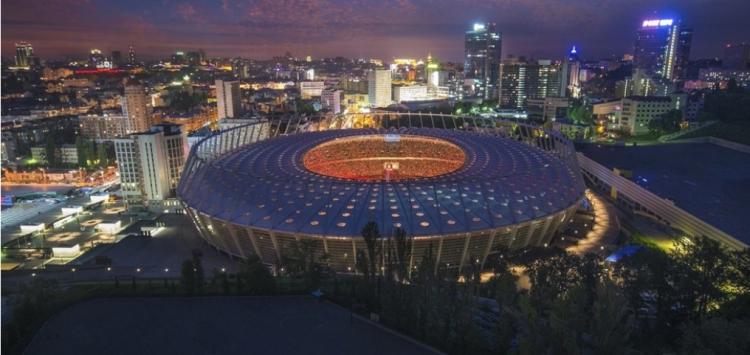 eSTÁDIOOlimpiyskiy