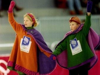 Lillehammer 1994 Mascots_240542