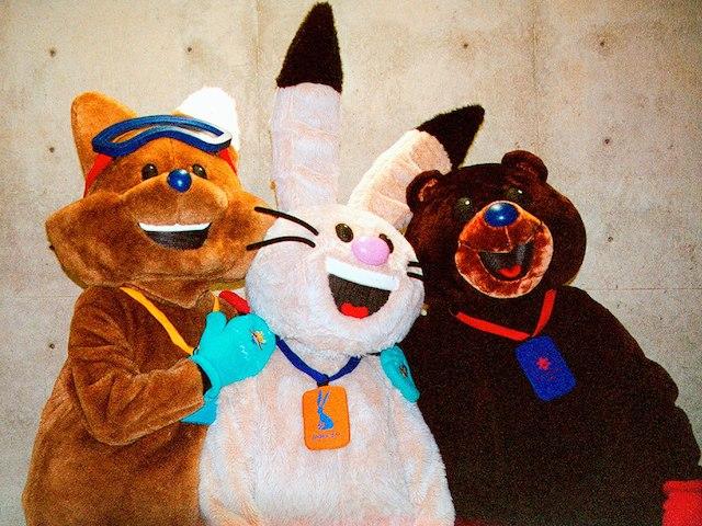 Salt Lake City 2002 Mascots _240564