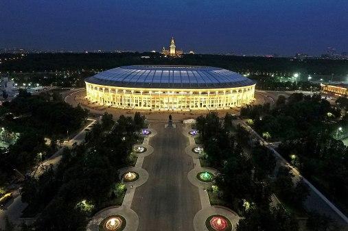 EstadioLujniki1
