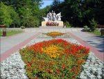 Sedes da Copa :Rostov-on-Don