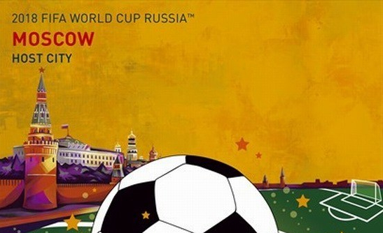 fifa-world-cup-2018-russia-moscow-poster