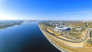ArenaVolgogrado1