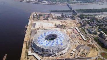 EstádiodeNijniNovgorod