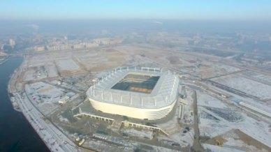 KaliningradoEstadio