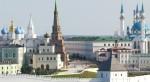 Sedes da Copa –Kazan