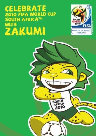 zakumi 2